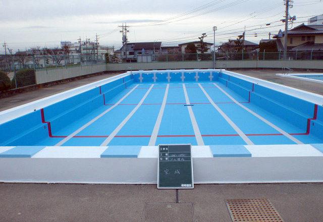小学校プール防水シート張替後